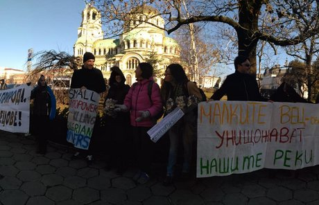 Bulgarian protest successful against the proposition for endorsement of 43 old and 300 new sHPPs in NATURA 2000 areas