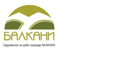BALKANI WILDLIFE SOCIETY