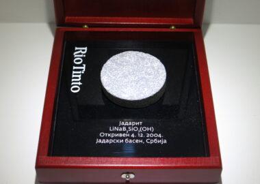 Jadarite - profit for some, damage to everyone (Serbia)